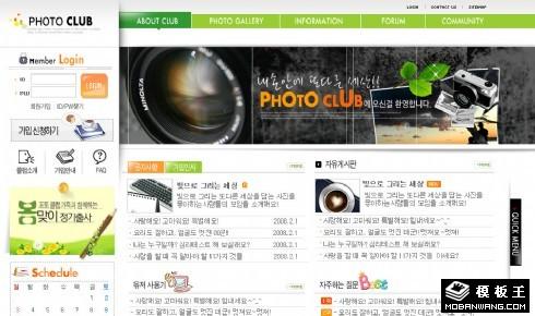 绿色照片社区空间网页模板