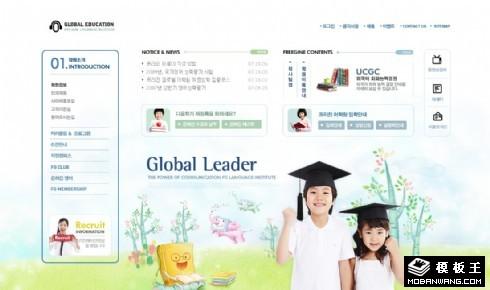 简洁教育产品企业网站模板