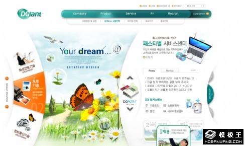 深绿花舞科技公司网页模板