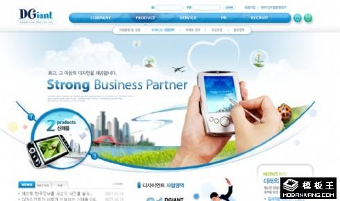 数字通信商务公司网页模板