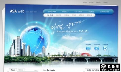 全球通信产品营销网页模板