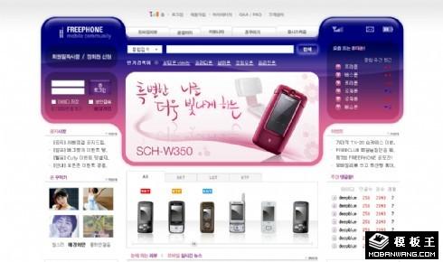 手机网络销售商城网页乐虎国际手机