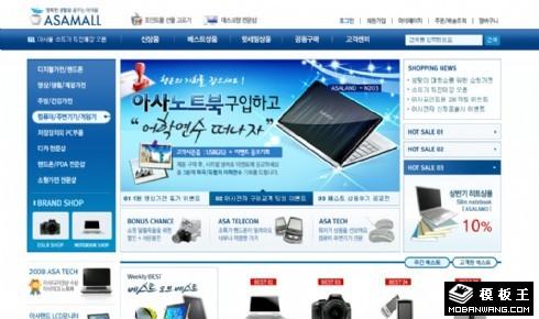 蓝色数码科技商城网页模板