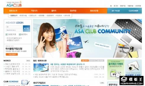 商务信息社区网页模板