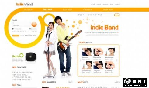 乐团乐队社区网页模板