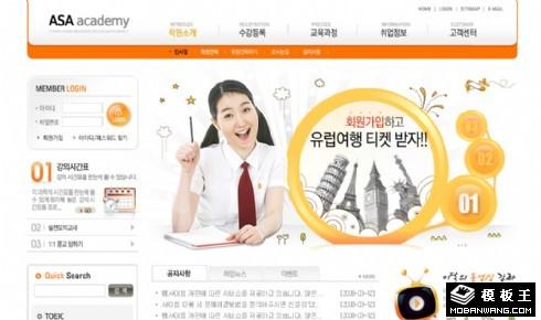 高校教育信息动态网页模板