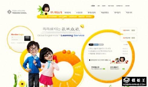 儿童欢乐教育学校网页模板