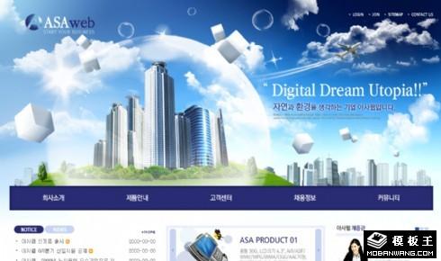 城市数字通信建设网页模板