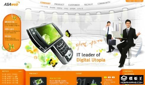 橙色数字通信平台网页模板