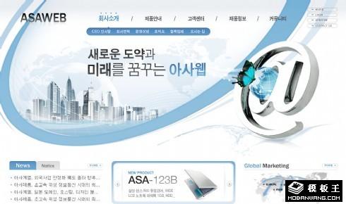 灰蓝网络商务企业网站模板