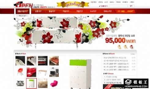 红色高级家具商城网页模板