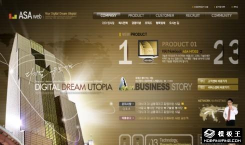 金色数字商务企业网站模板