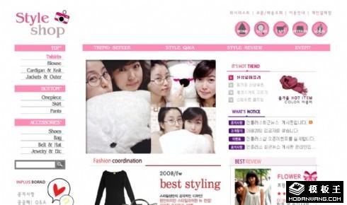 粉红时尚陶衣商城网页模板