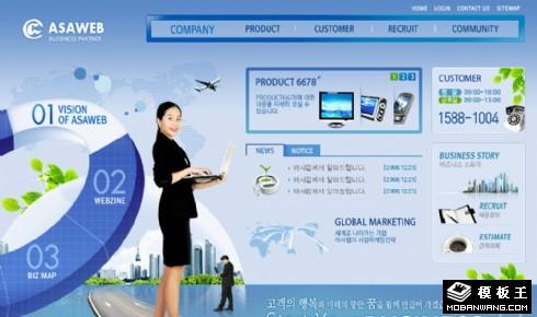 蓝色信息科技公司网页模板