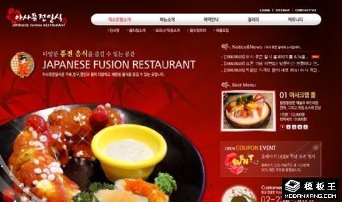 红色日式时尚小吃网页模板