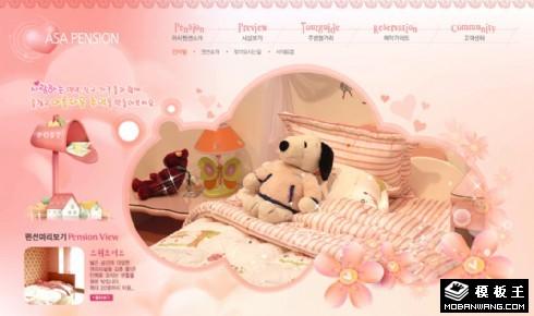 粉红可爱主题酒店网页模板