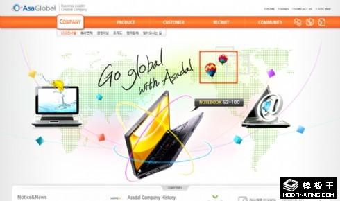 橙黄电子产品信息网页模板
