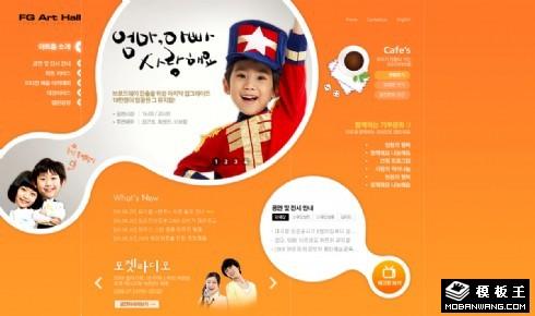 橙色儿童艺术表演网页模板