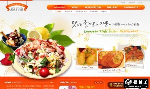 橙色韩国铁板小吃网页模板