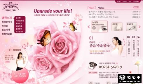 粉红美容美体机构网页模板