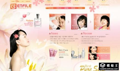 美容护肤品网页模板