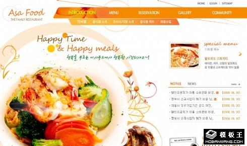 橙色韩味美食餐厅网站模板
