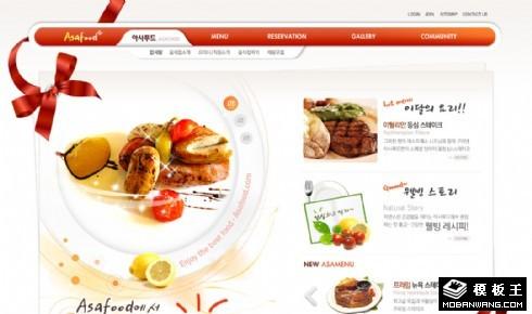精致美食餐厅网页模板