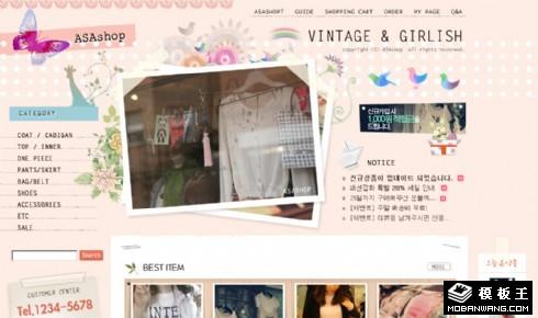 可爱休闲服饰商城网页模板