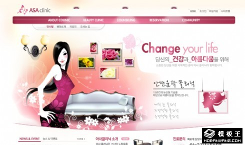 品质生活美容网页模板