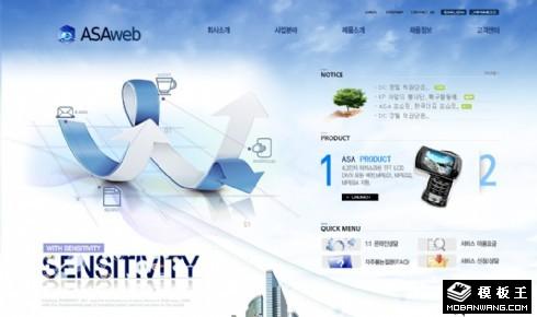 蓝色网络营销产品网页模板