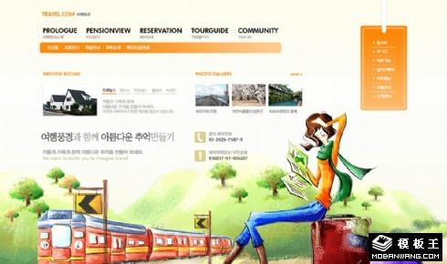世外桃源旅行公司网页模板