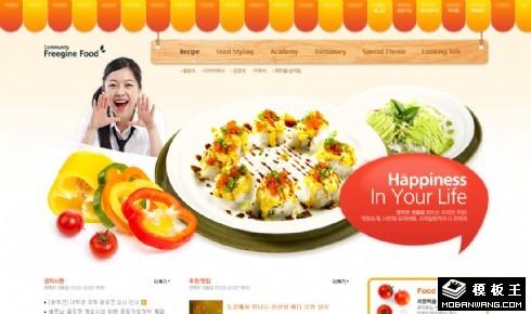 果蔬美食小吃网页模板