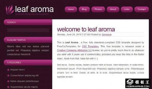 紫粉色叶香BLOG网页模板