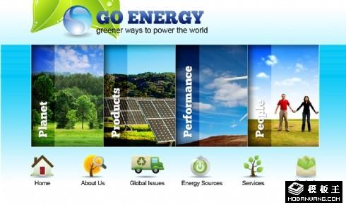 自然能源企业网站模板