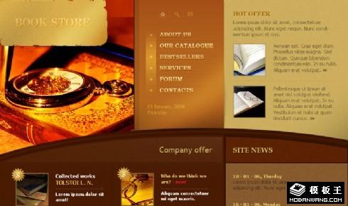 在线写作书店网页模板