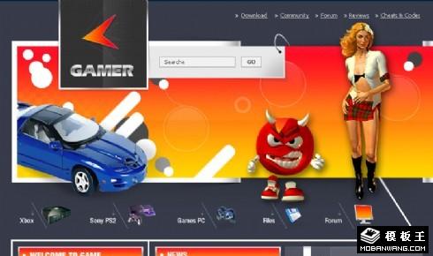 科幻游戏公司网页模板