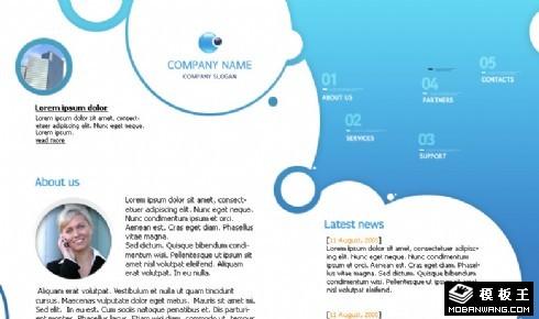 梦想组织网页模板
