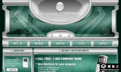 绿色通信科技信息网页模板