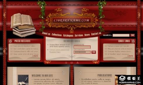 暗红图书馆信息动态网页模板