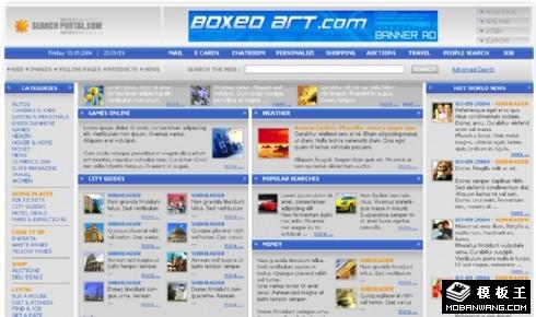 流行信息搜索网页模板