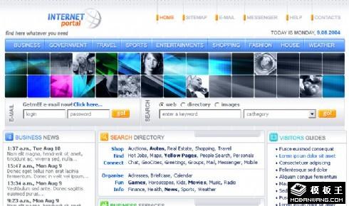 综合信息聚合门户网页模板