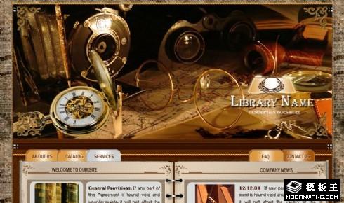 安静图书馆网页模板