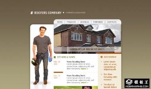 房屋建筑设计网页模板