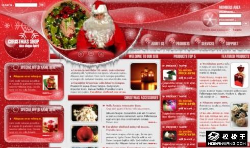 圣诞主题商店网页模板