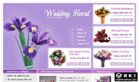 紫色鲜花婚礼策划网页模板