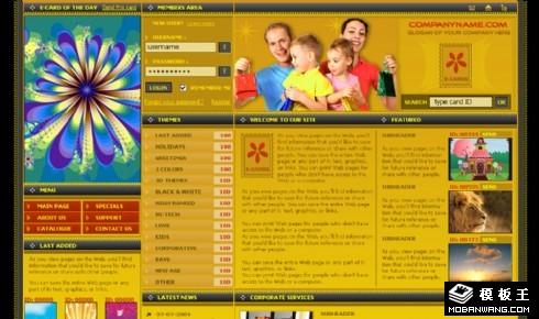 电子贺卡设计网页模板