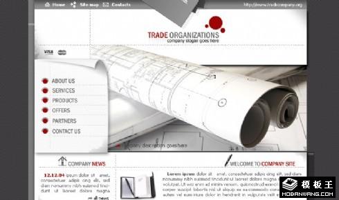 金融贸易组织网页模板
