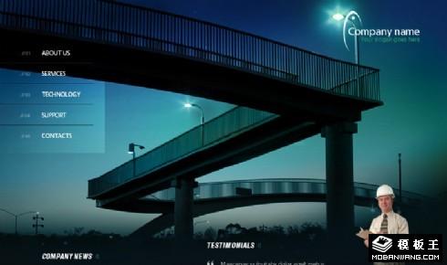 交通道路建设公司网页模板