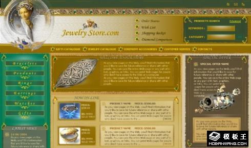 古典宝石网页模板