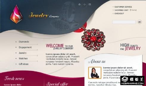 珠宝头饰品网页模板